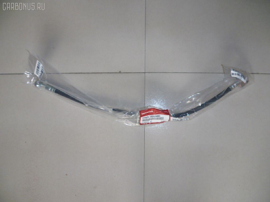 Шланг тормозной HONDA 01465SAAG01 на Honda Fit Aria GD6 Фото 1