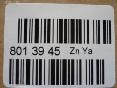 Вискомуфта Toyota Dyna BU212 15B-F Фото 3