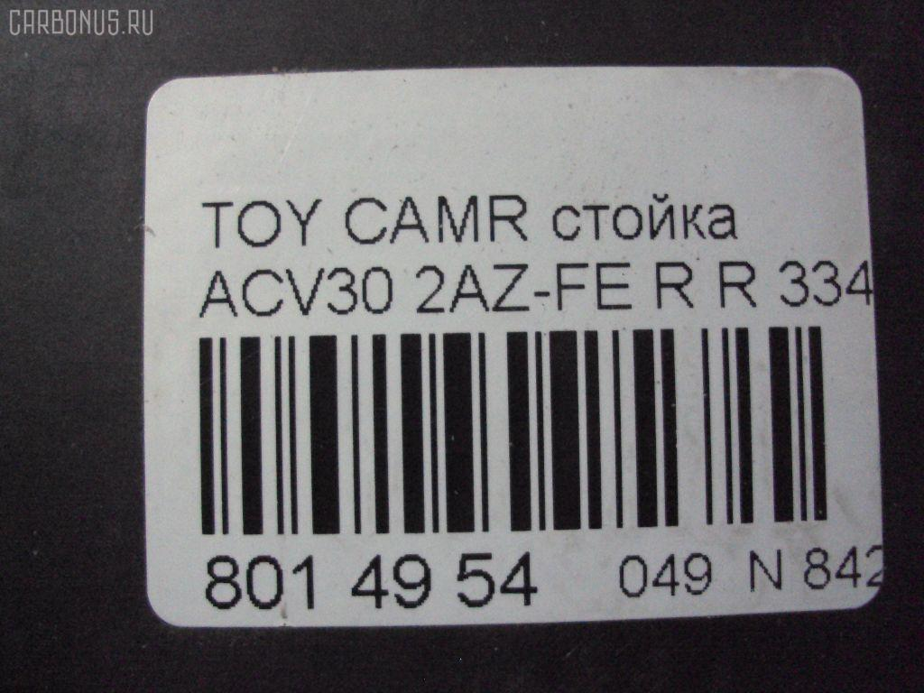 Стойка TOYOTA CAMRY ACV30 2AZ-FE Фото 8