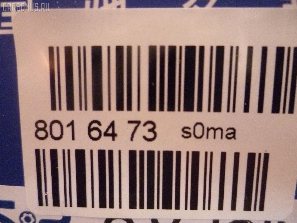 Граната TOYOTA ESTIMA MCR30W 1MZ-FE Фото 4