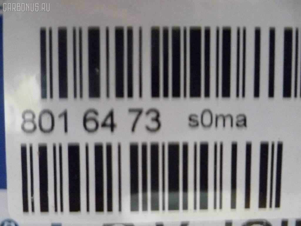 Граната TOYOTA ESTIMA MCR30W 1MZ-FE Фото 5