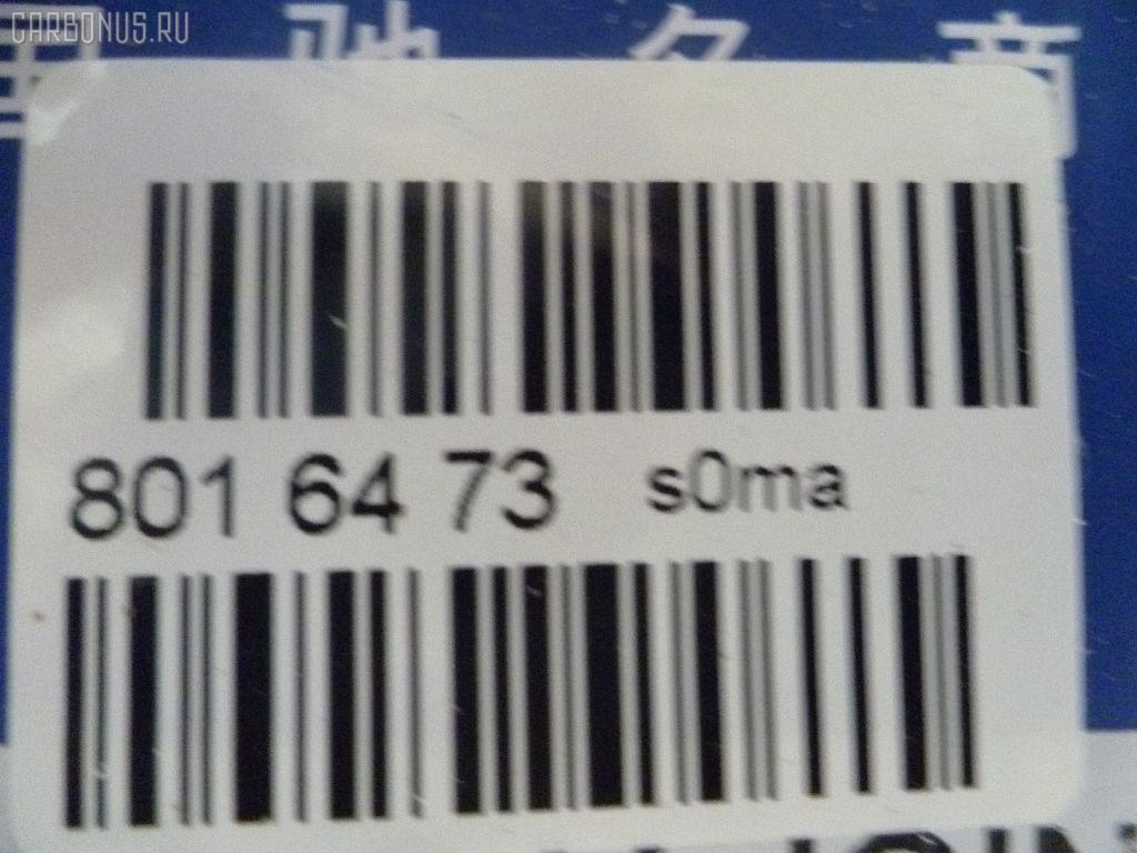 Граната TOYOTA ESTIMA MCR30W 1MZ-FE Фото 6