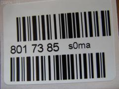 Тормозной диск Toyota Lite ace YR22LG Фото 3