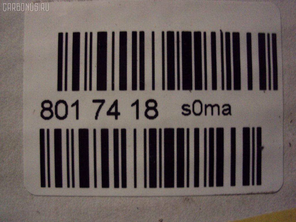 Тормозной диск FORD MAVERICK TM1 Фото 2