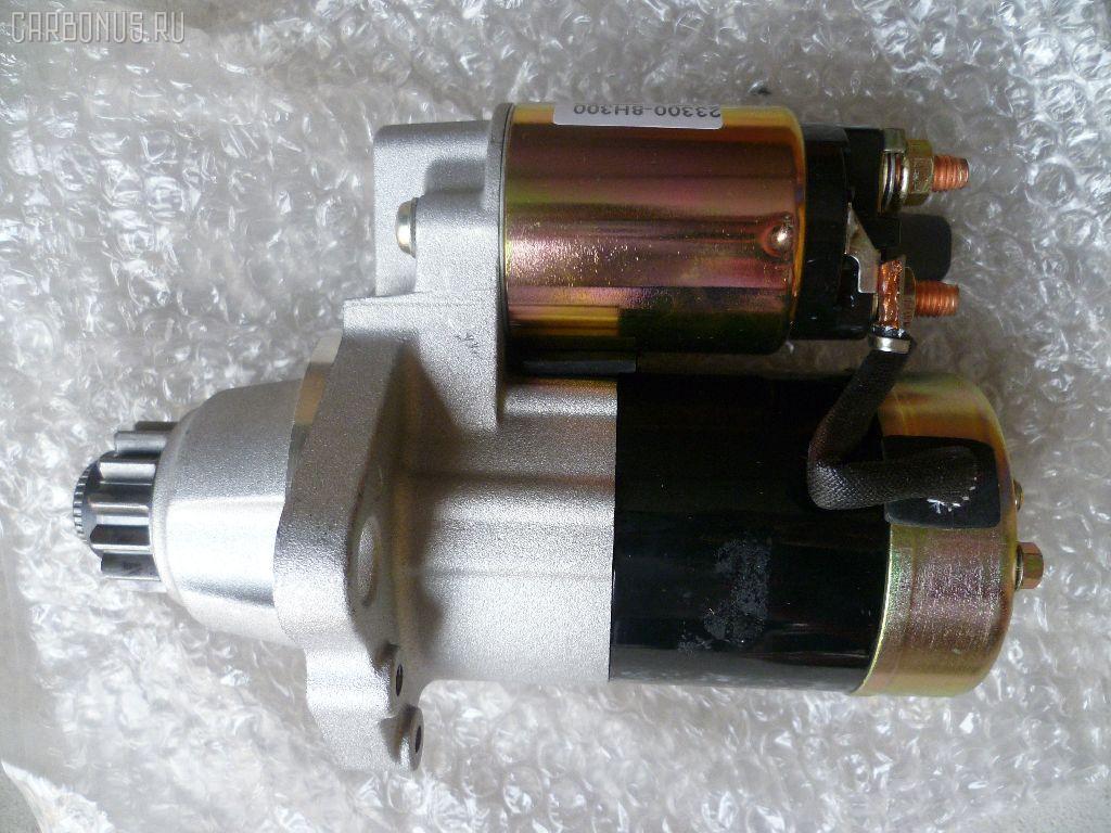 Стартер NISSAN X-TRAIL NT30 QR25DE. Фото 1