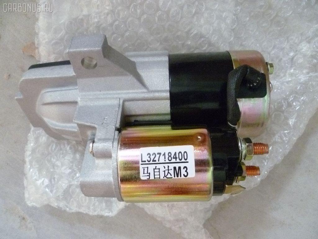 Стартер MAZDA MPV LW3W L3-DE Фото 1