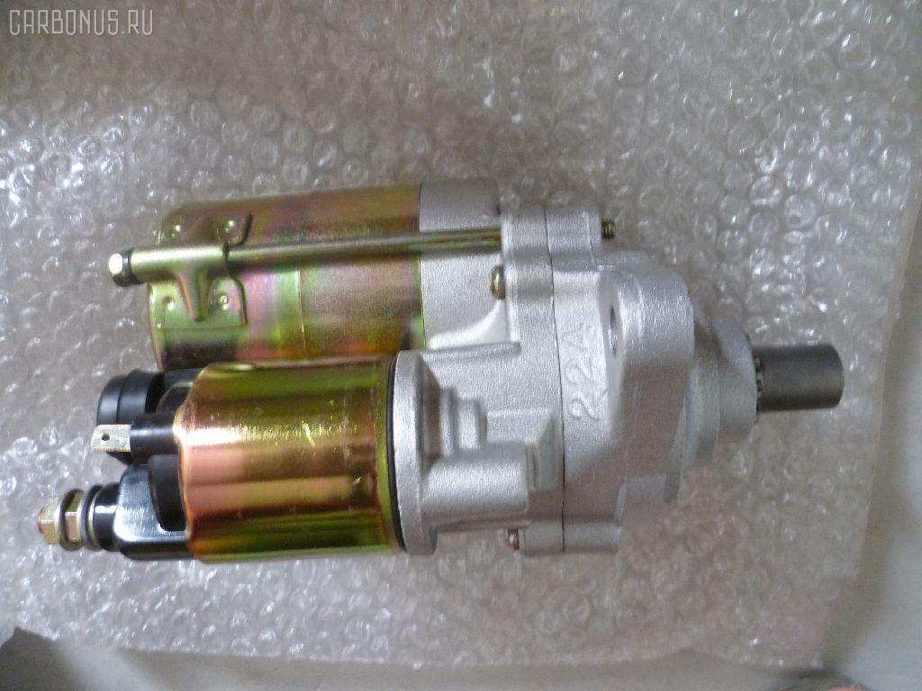 Стартер Honda Integra DC1 ZC Фото 1
