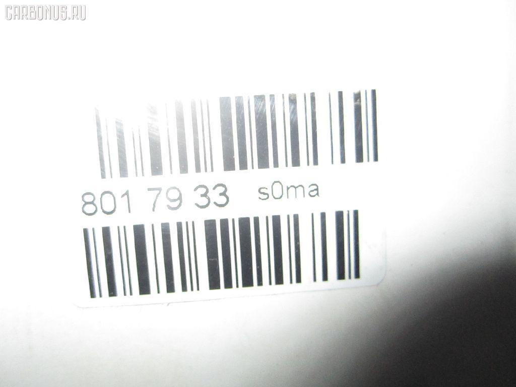 Стартер TOYOTA ESTIMA ACR40W 2AZ-FE Фото 3