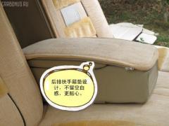 Чехол на кресло КИТАЙ ZF Фото 4