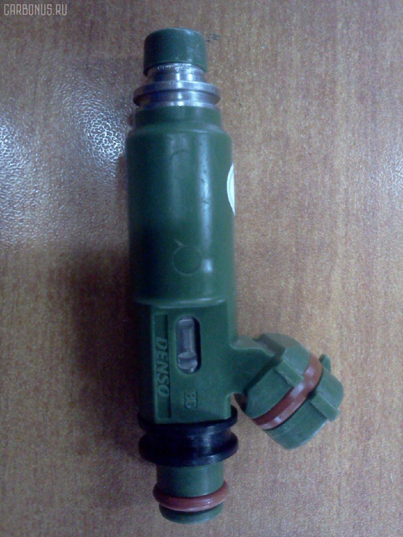 Форсунка инжекторная TOYOTA LAND CRUISER FZJ100L 1FZ-FE. Фото 1