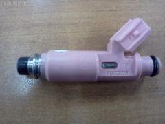 Форсунка инжекторная на Toyota Rav4 ACA21 1AZFE DENSO 23250-28040