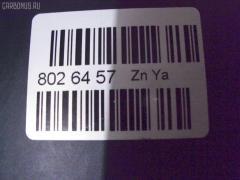 Стойка амортизатора Honda Civic EU1 D15B Фото 2