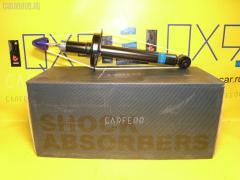 Стойка амортизатора на Honda Inspire UA5 J32A CARFERR CR-049R-CG1  341258, Заднее расположение