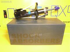 Стойка амортизатора MAZDA FAMILIA BJ3P B3 CARFERR CR-049FR-BJ  333350 Переднее Правое