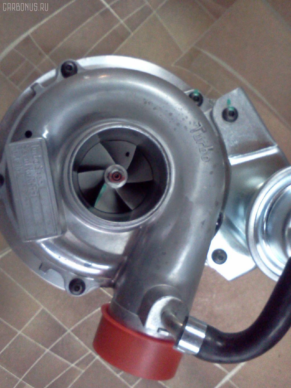 Турбина ISUZU RODEO T 4JH1T. Фото 2