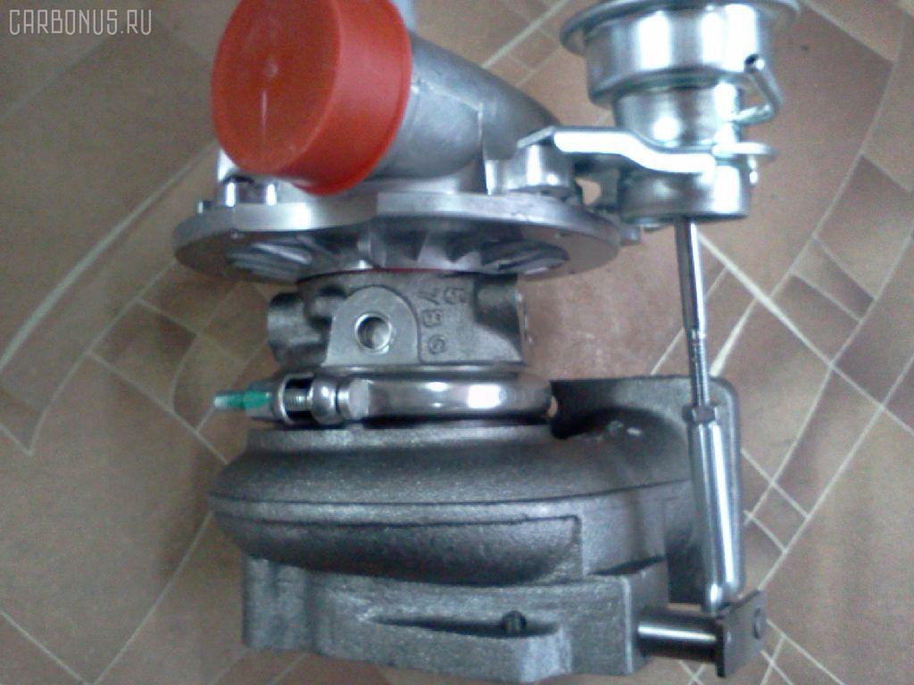 Турбина ISUZU RODEO T 4JH1T. Фото 6