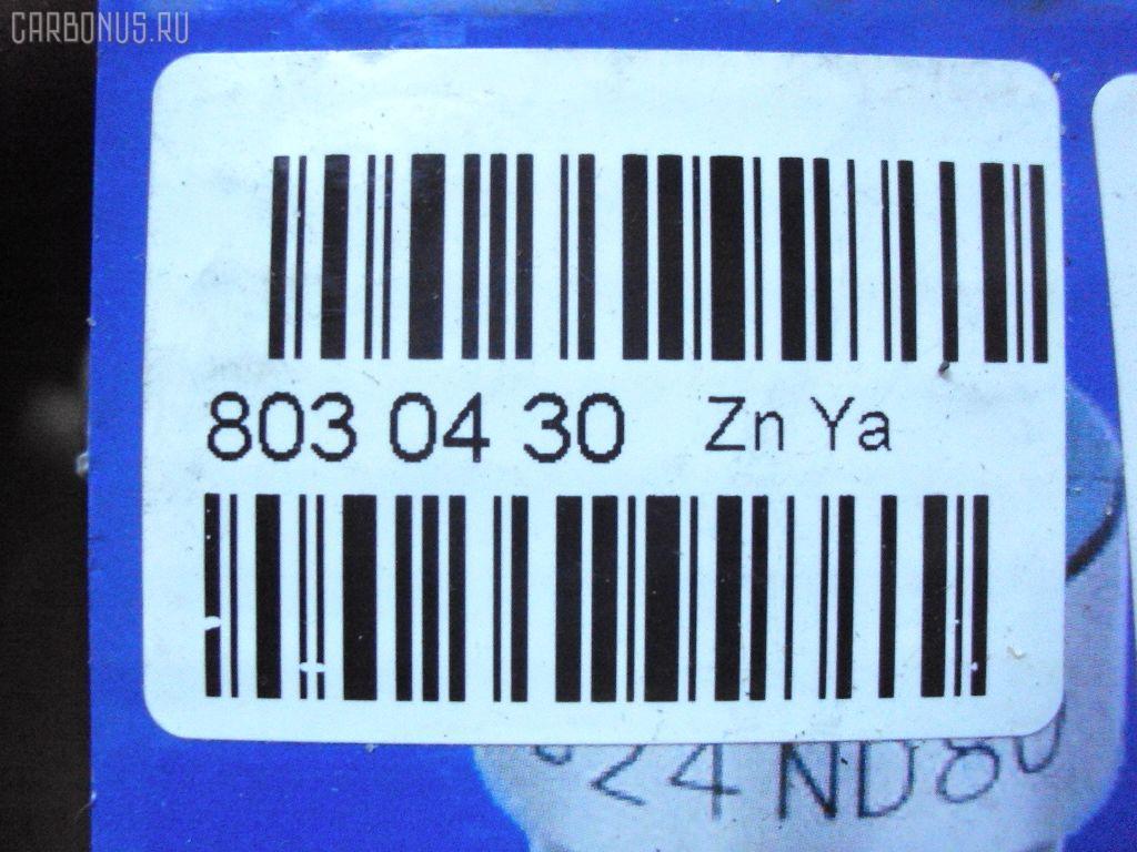 Распылитель форсунки ISUZU ELF NHR 4JG2 Фото 2