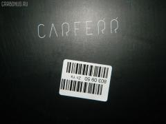 Стойка амортизатора CARFERR CR-049FR-ST190, 334137 на Toyota Caldina CT190G Фото 32