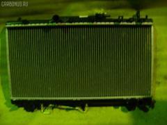 Радиатор ДВС TOYOTA CORONA PREMIO ST210 3S-FE FROBOX FX-036-9724