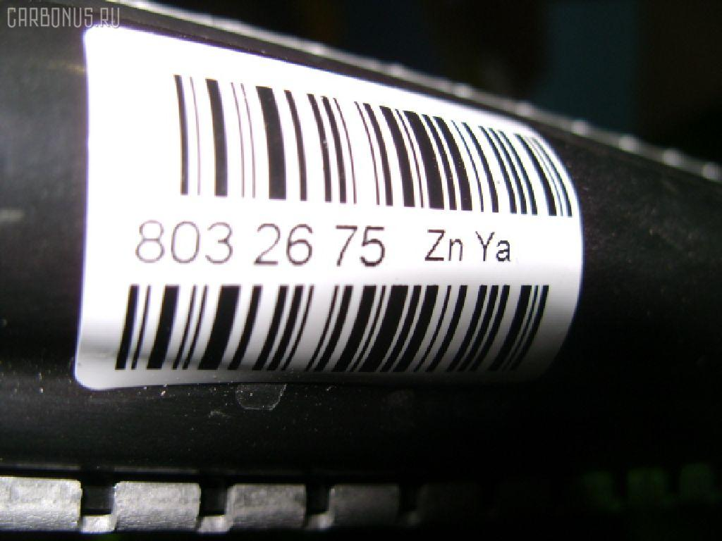 Радиатор ДВС TOYOTA ARISTO JZS161 2JZ-GE Фото 4