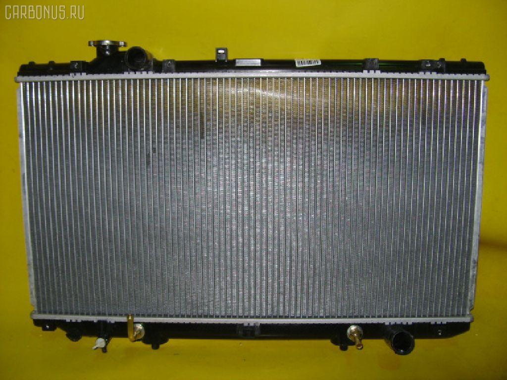 Радиатор ДВС TOYOTA ARISTO JZS161 2JZ-GE Фото 2