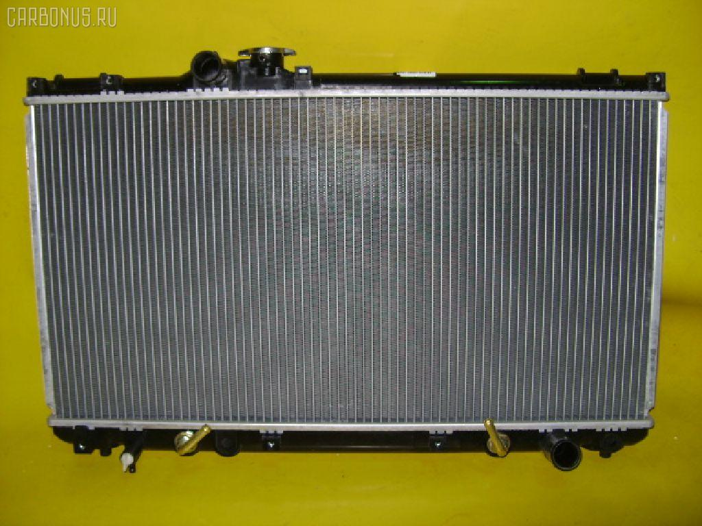 Радиатор ДВС TOYOTA ALTEZZA GXE10 1G-FE Фото 2