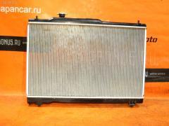 Радиатор ДВС Toyota Estima ACR40W 2AZ-FE Фото 3