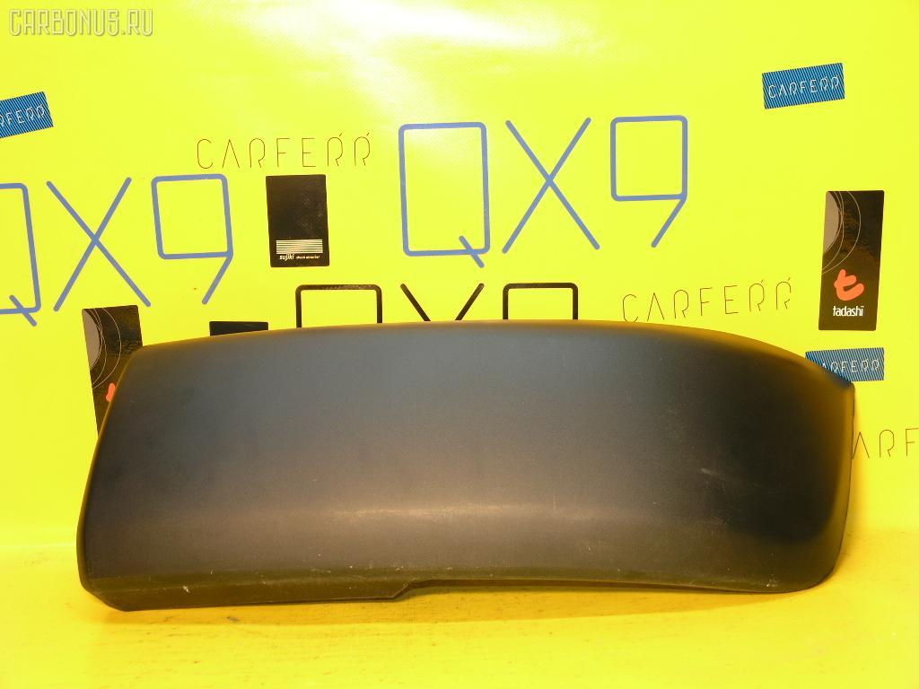 Клык бампера TOYOTA PROBOX NCP51V. Фото 3