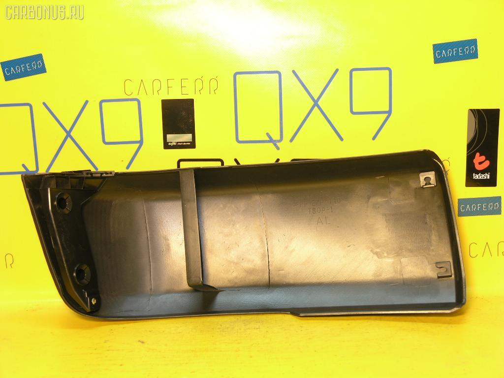Клык бампера TOYOTA PROBOX NCP51V. Фото 4