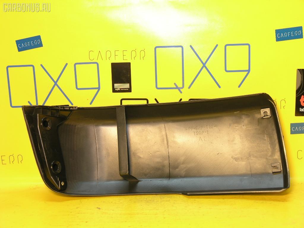 Клык бампера TOYOTA PROBOX NCP51V. Фото 6