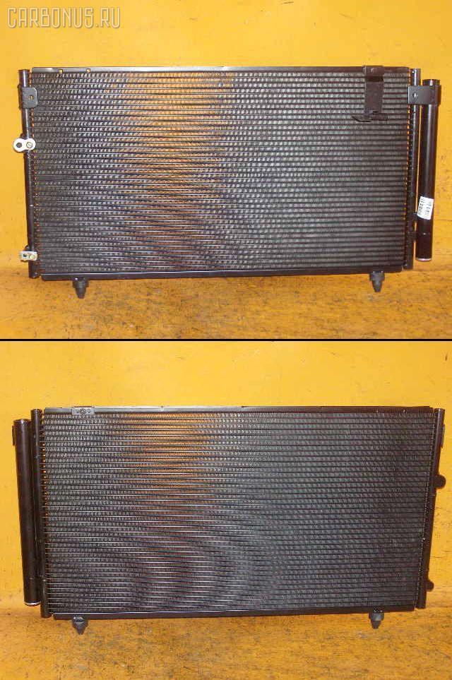 Радиатор кондиционера TOYOTA IPSUM ACM21W 2AZ-FE Фото 1