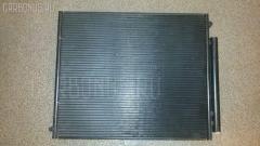 Радиатор кондиционера LEXUS GX470 UZJ120L 2UZ-FE Фото 1