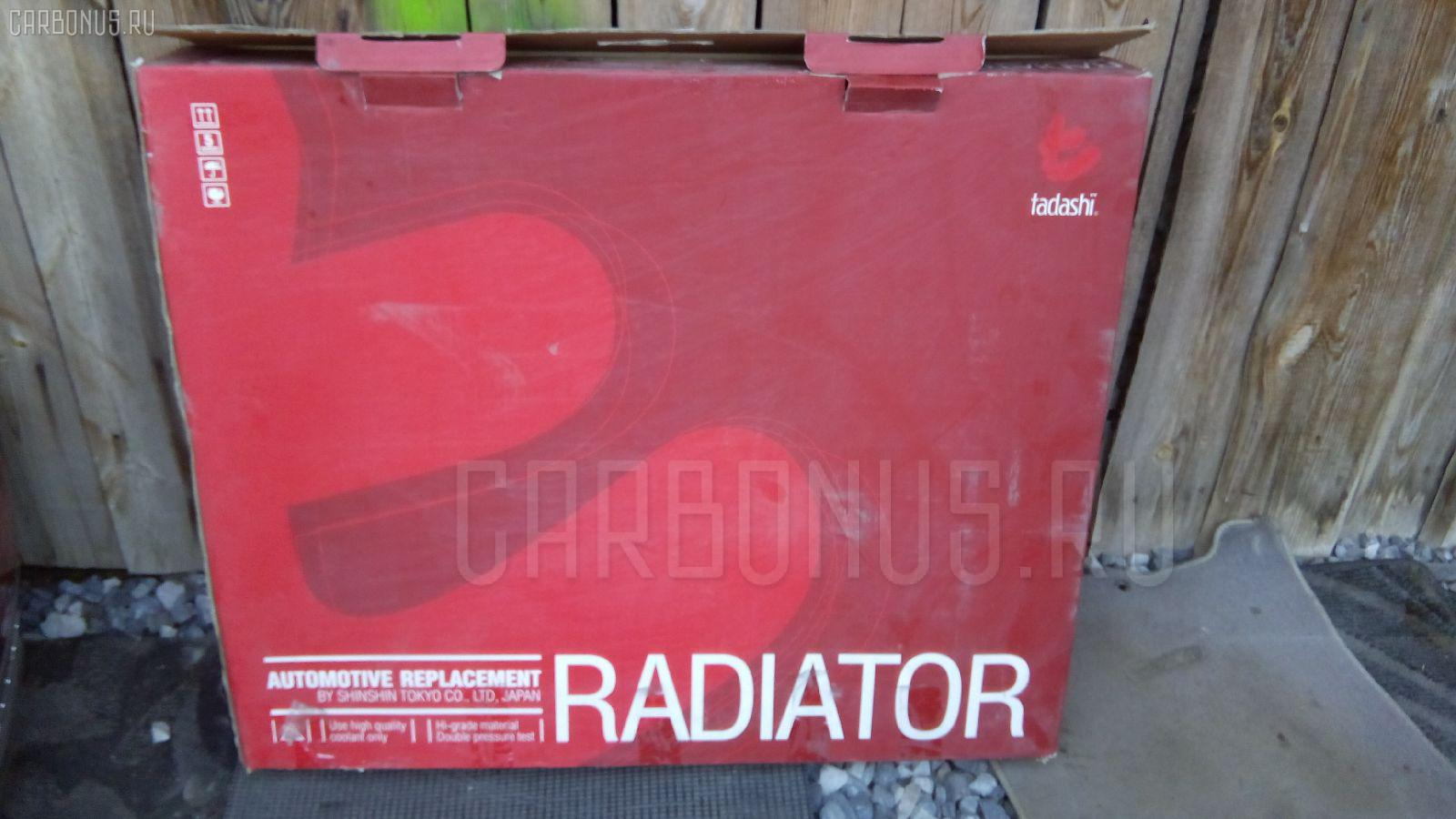 Радиатор ДВС TOYOTA ARISTO JZS160 2JZ-GE. Фото 4
