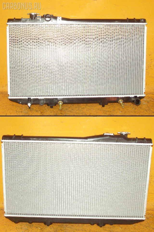 Радиатор ДВС Toyota Crown JZS171 1JZ-GE Фото 1