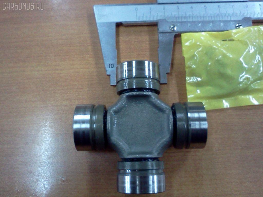 Крестовина кардана ISUZU ELF NKR69 4JG2. Фото 1