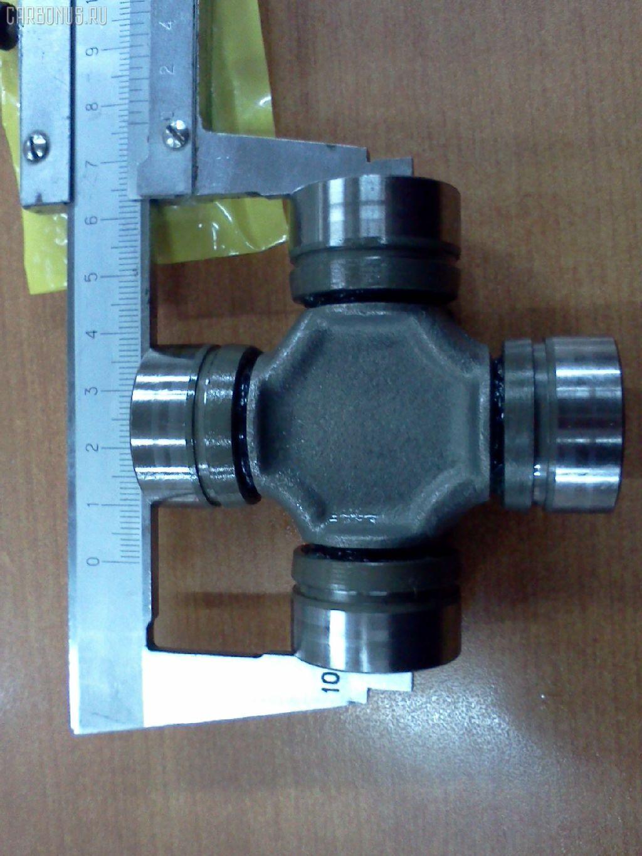 Крестовина кардана ISUZU ELF NKR69 4JG2. Фото 2