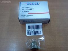 Клапан топливной аппаратуры NISSAN SAFARI VRGY60 TD42 ZEXEL 131110-4720