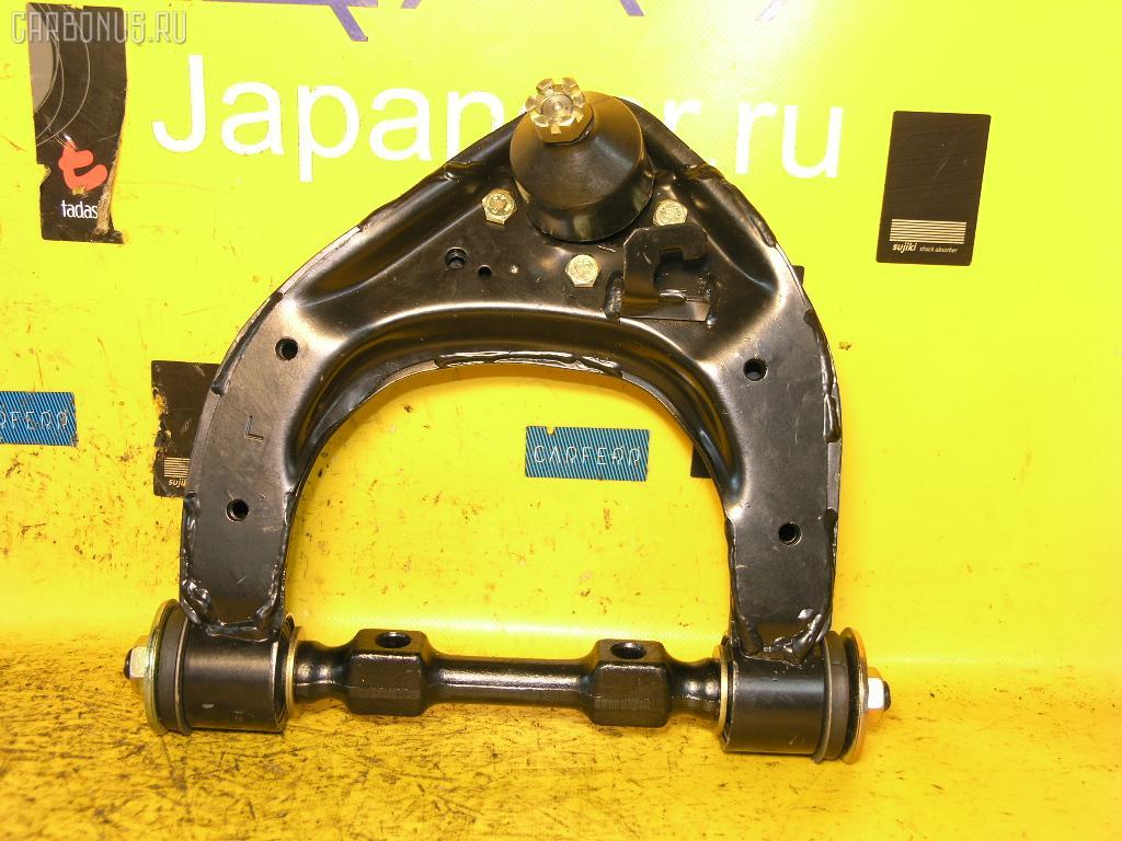 Рычаг MITSUBISHI PAJERO V43W Фото 1