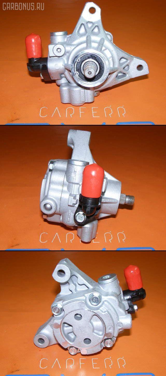 Гидроусилитель HONDA ODYSSEY RB1 K24A Фото 1
