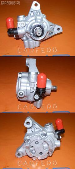 Гидроусилителя насос HONDA ODYSSEY RB1 K24A Фото 1