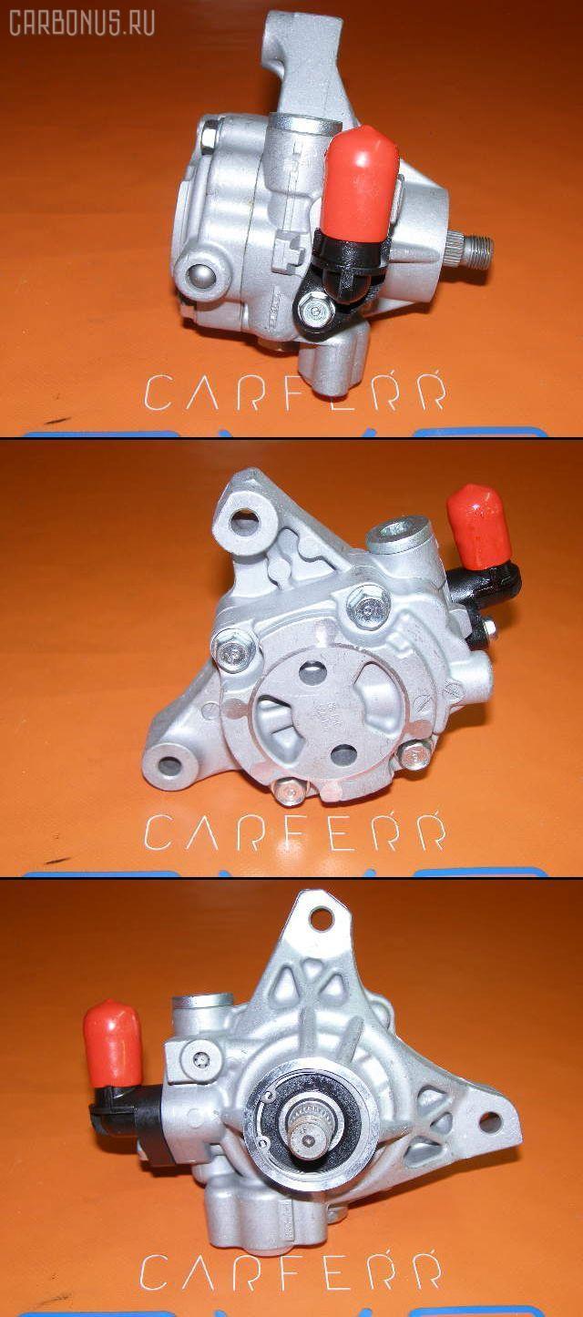 Гидроусилитель HONDA ODYSSEY RB1 K24A. Фото 7