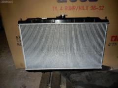 Радиатор ДВС Nissan Tino V10 QG18DE Фото 2