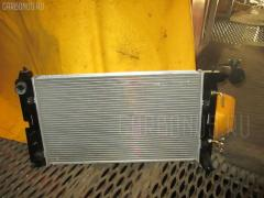 Радиатор ДВС Toyota Corolla NZE121 1NZ-FE Фото 1