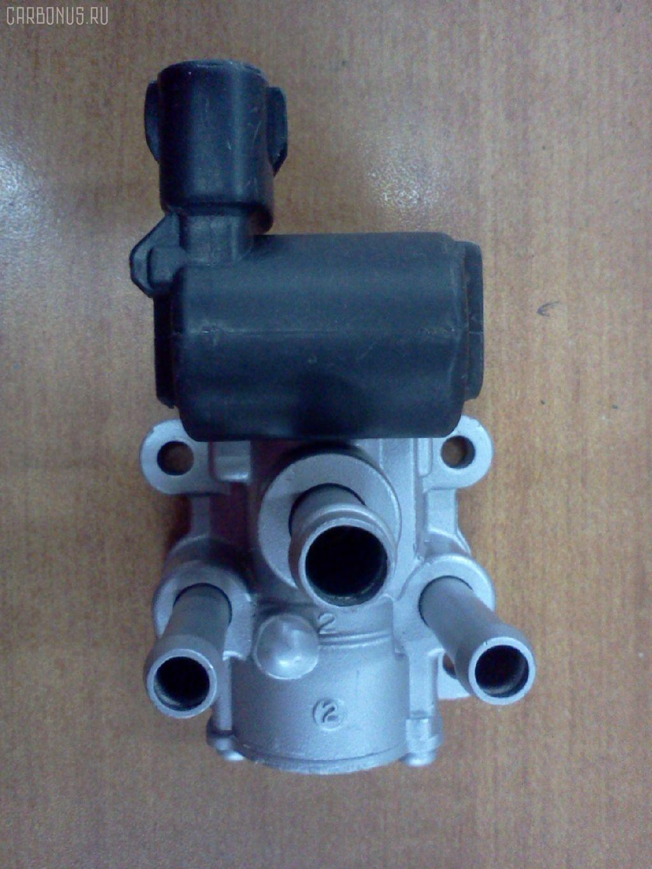 Клапан холостого хода Toyota Scepter SXV10 5S-FE Фото 1