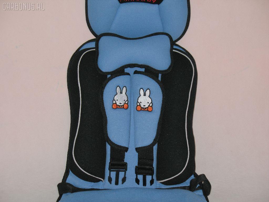 Сиденье детское. Фото 11