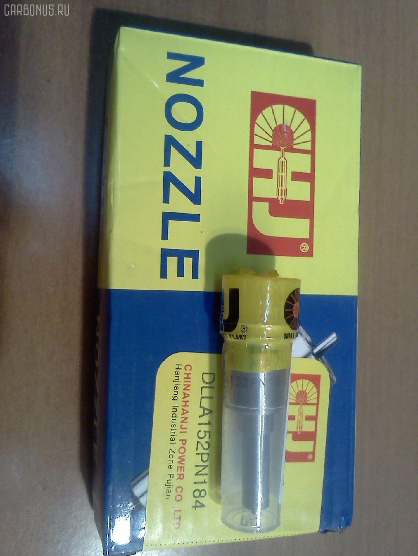Распылитель форсунки ISUZU FORWARD NQR72 4HJ1. Фото 8