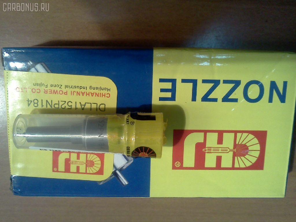 Распылитель форсунки ISUZU FORWARD NQR72 4HJ1. Фото 10