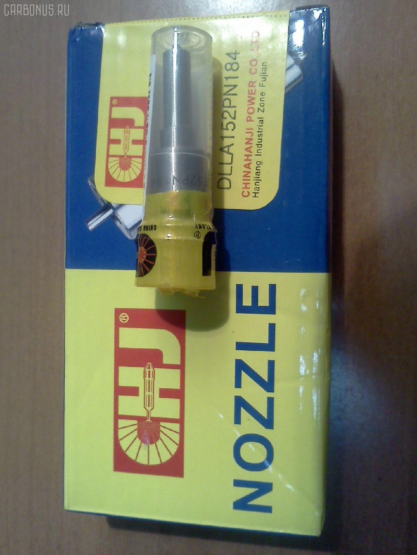 Распылитель форсунки ISUZU FORWARD NQR72 4HJ1. Фото 11