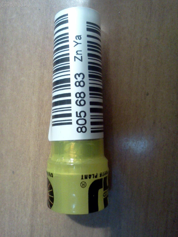 Распылитель форсунки ISUZU ELF NHR69 4HF1 Фото 2