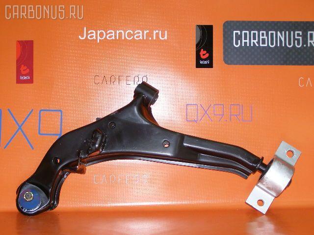 Рычаг Nissan Cefiro CA33 Фото 1